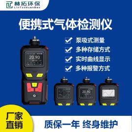 气体浓度检测仪 **乙烯气体浓度分析仪
