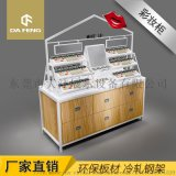 厂家定制化妆品展示架 白色烤漆铁艺彩妆货架精品超市展示柜