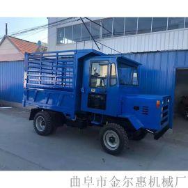 低矮矿用型自卸式四不像/运输用好质量四轮车