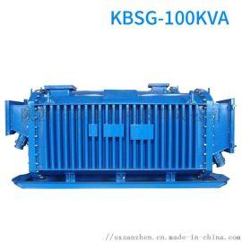 KBSG-800KVA矿用隔爆型移动变电站