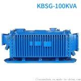 KBSG-800KVA礦用隔爆型移動變電站