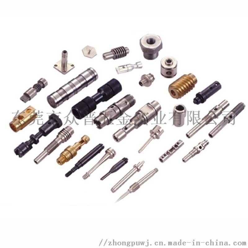 众普五金专业定做大件切削件车削非标件精密五金切削件