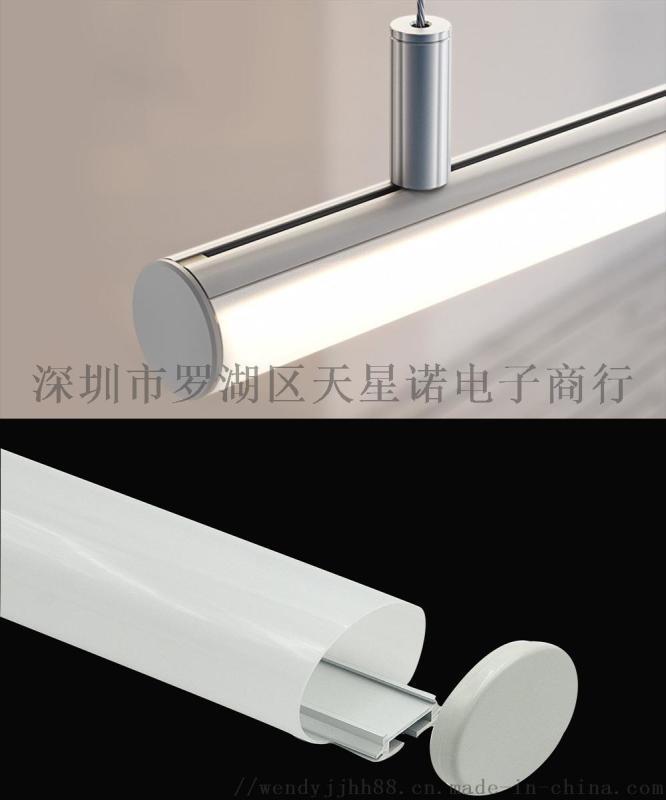 廠家直銷線條燈配件,熱銷鋁槽