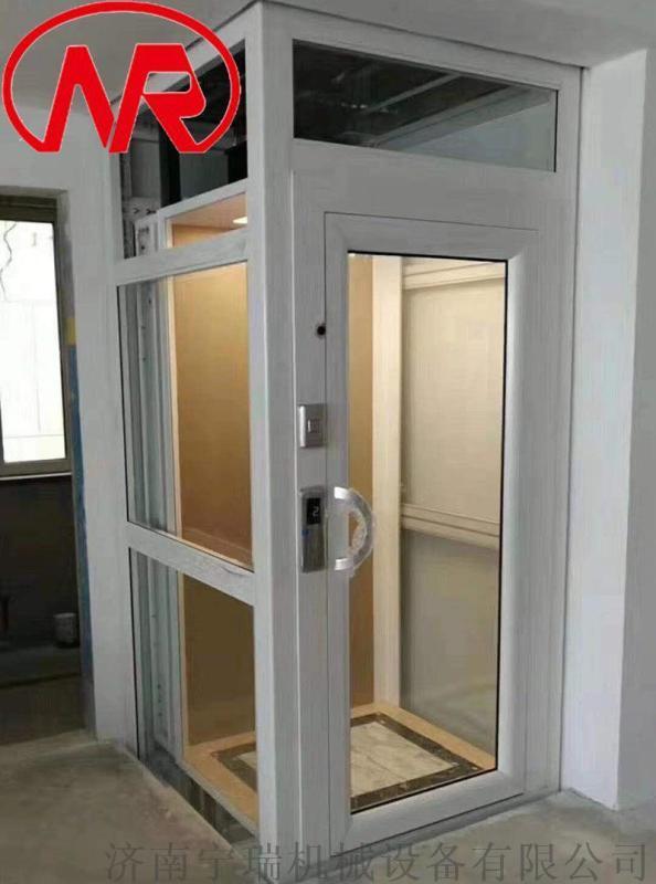 住宅楼家用电梯 液压升降电梯 安全电梯