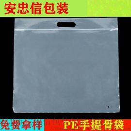 厂家供应专业生产三层袋 可印刷