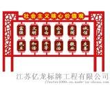 防腐防锈镀锌板宣传栏 宣城亿龙665宣传栏