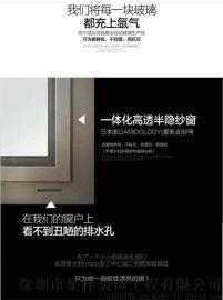 深圳断桥铝合金门窗隔热隔音,更多业主更换的门窗
