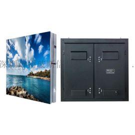 户外商业广告传媒图像清晰全彩防水p6LED显示屏