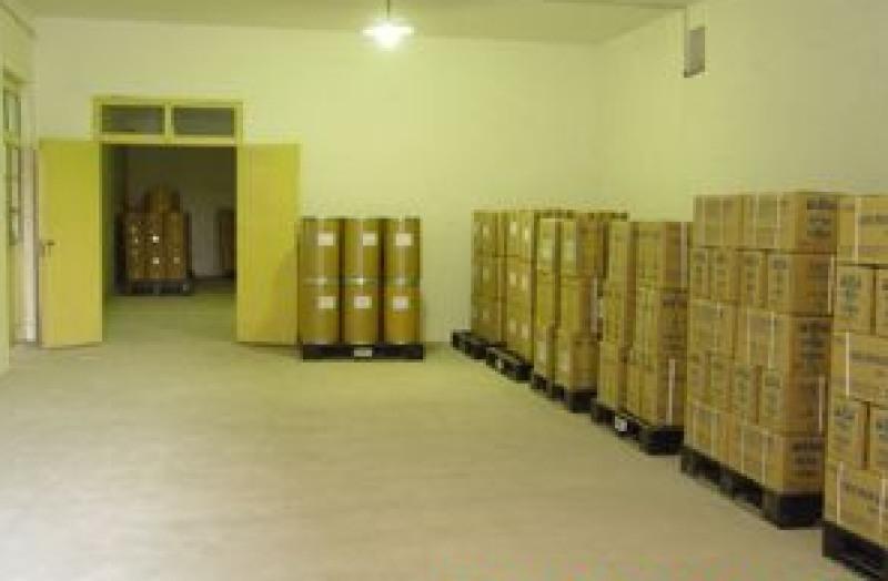 南京依托立林、弘景化工5232-99-5生产厂家