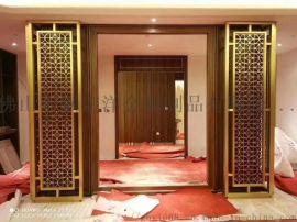 餐廳金屬格柵酒店不鏽鋼屏風鏤空新中式隔斷售樓部