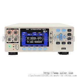 赛秘尔 高压高精度高速电池内阻检测仪SMR3563