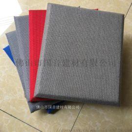 E1环保级软包吸音板厂家