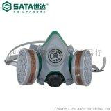 SATA/世达工具双滤盒四阀半面罩工业防毒口罩