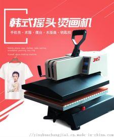 烫画机,31度印衣服机器,创业摆摊
