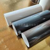 建筑用管铝管 铝合金圆形雨水管