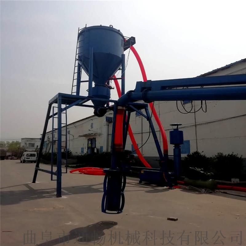 通暢氣力輸送機 自吸式粉煤灰裝車機 水泥粉清庫機
