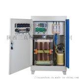 380V電壓低用穩壓器 三相全自動補償式電力穩壓器