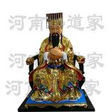 南极仙翁神像 寿星老人神像 南极长生大帝神像