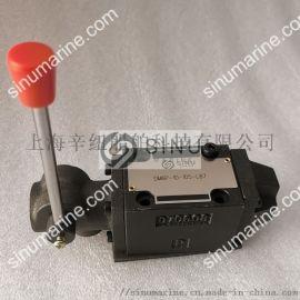 船用艙蓋液壓控制閥DM6P-10-105-L87