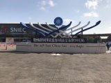 2020年上海华交会 上海日用百货展