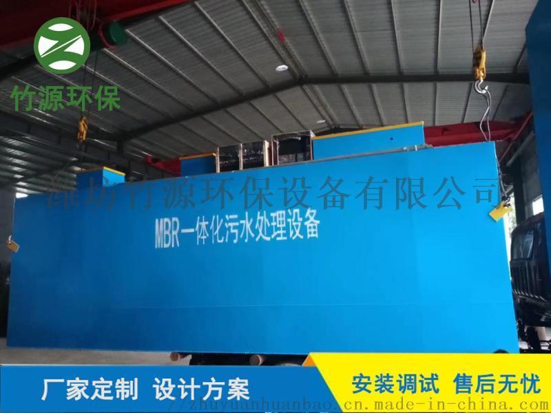 海南养猪废水处理设备 养殖气浮一体机竹源定制