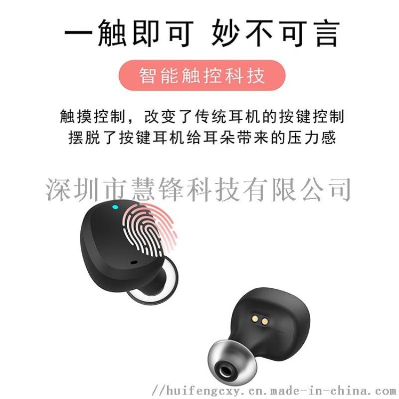 新款现货小懒猪tws无线耳机 数码礼品触摸蓝牙耳机