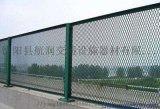 公路护栏网  公路防护网  高速公路护栏网