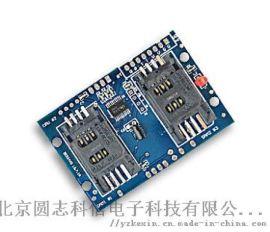 ROHS2.0 BZ534x SAM/SIM卡读写卡芯片