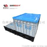 SHG摺疊卡板箱D1218 工業卡板箱塑料箱式托盤