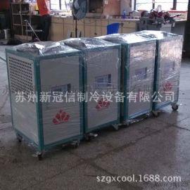 风冷式冷水机,高精度冷水机, 高频焊接冷水机