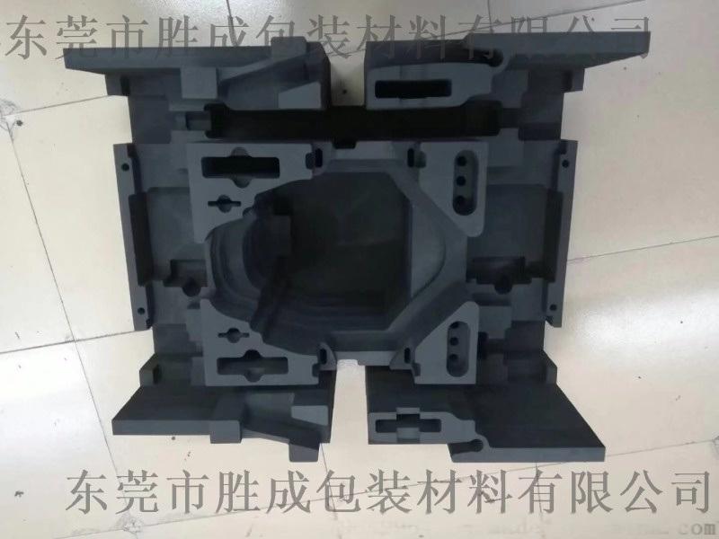 无人机EVA内衬雕刻成型