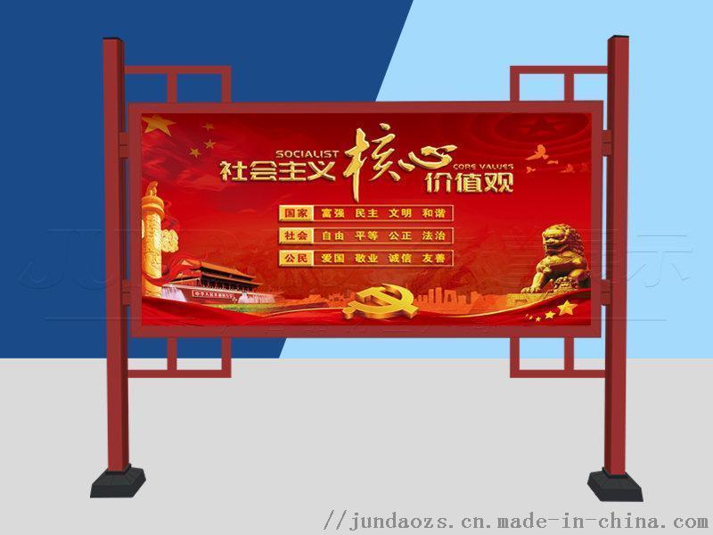 阳江农村公告栏*爱护花草宣传栏参数配置