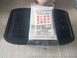 厂家直销一次性自热火锅盒子