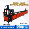 重慶涪陵數控小導管衝孔機數控小導管打孔機