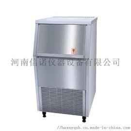 大庆70公斤制冰机品牌, 小型制冰机价位