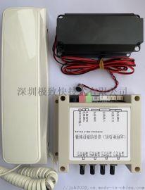 远程视频柜员语音通话切换放大处理控制器