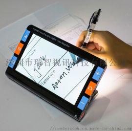 瑞德姆RS700S Plus 触摸版电子助视器