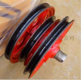 装船机宽槽滑轮组 50T钢丝绳滑轮组 滑轮轴调质