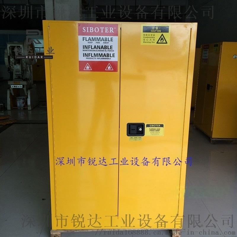 易燃液体防火安全柜 45加仑化学危化品防爆柜