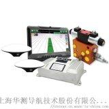 領航員NX200農機導航自動駕駛系統_華測導航