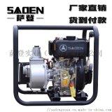 薩登4寸抽水泵廠家自動清水泵