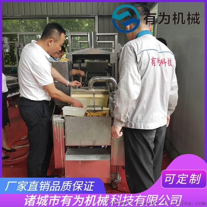YW食品挂糊机 小酥肉上浆机 上浆机厂家批发