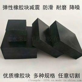 绝缘/耐油/耐酸碱橡胶胶板  衡水荣达 好货供应