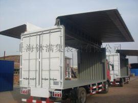 上海集装箱改装  上海集装箱定制