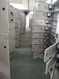 成都高压环网柜、开关柜、高压电缆分支箱生产厂家
