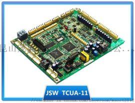 日钢注塑机TCUA-11电路板测试架维修及二手销售