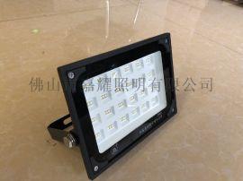 上海亞明ZY609 50W黑色方形LED投光燈