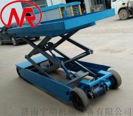 道路行走升降机 定制剪叉平台 液压驱动升降机