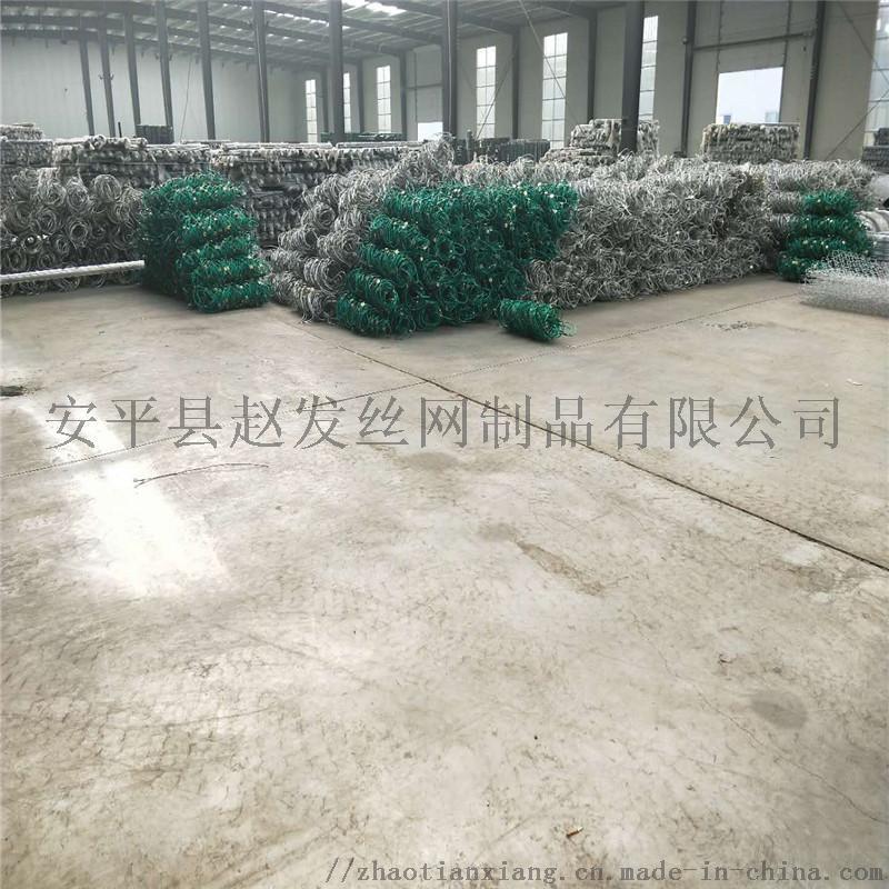绿化边坡防护.绿化边坡防护网.绿化边坡防护网厂家