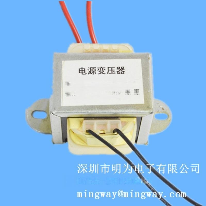 9V1A火牛包桥电源变压器 低频铁芯电源变压器